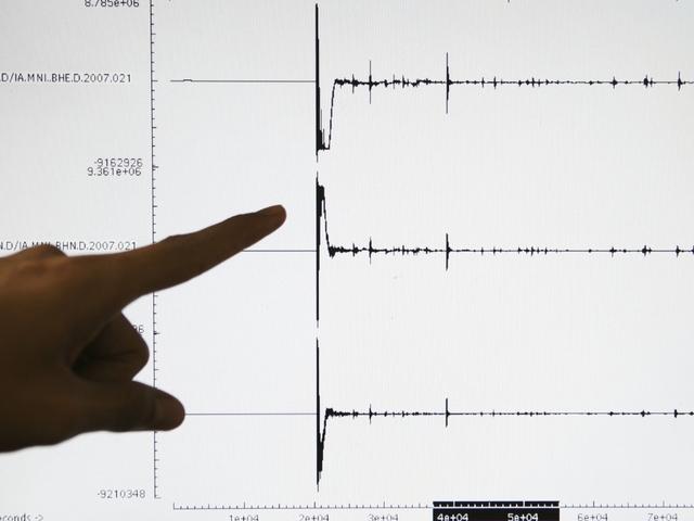 Rare 3.7 magnitude quake off Florida coast