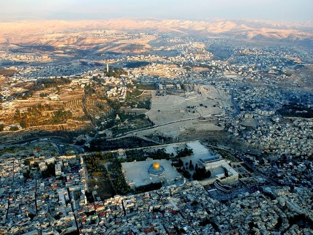 Donald Trump Promises To Change America's Stance On Jerusalem