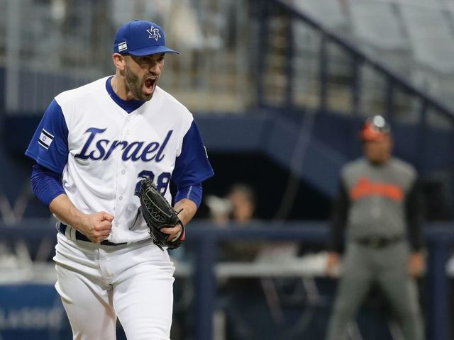 Team Israel Is Shocking Everyone At The World Baseball Classic