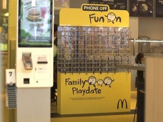 McDonald's offers to lock up your smartphone