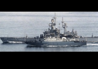 Russian spy ship spotted off NC coast